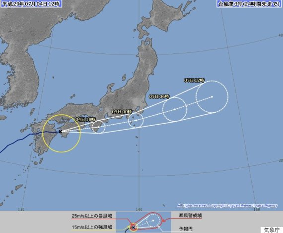 typhoonshikoku