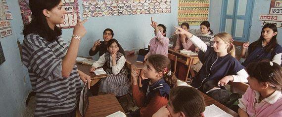 TUNISIA CLASSROOM