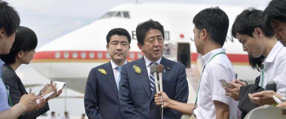 G20 JAPAN