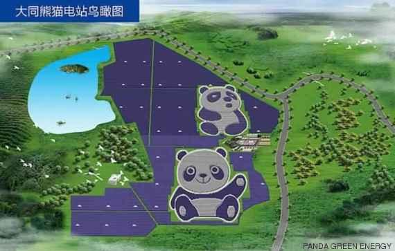 Cette ferme solaire chinoise ressemble à un panda vue du ciel
