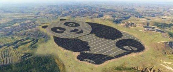 CENTRALE SOLAIRE PANDA CHINE