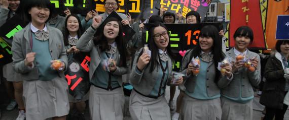 KOREA HIGH SCHOOL