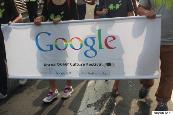 korea gay pride parade