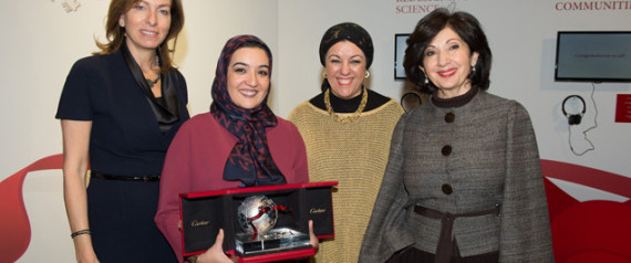MOUNA ABBAS CARTIER WOMENS INITIATIVE AWARD