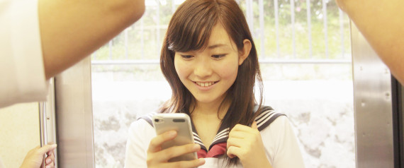 JAPAN STUDENT SMARTPHONE