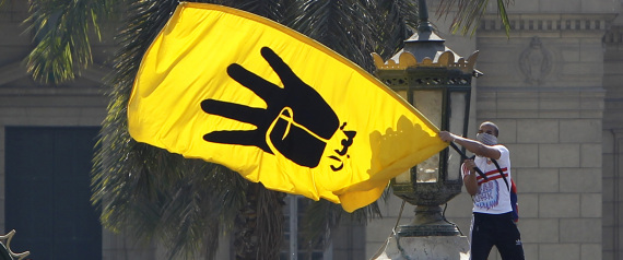 FLAG OF THE MUSLIM BROTHERHOOD IN EGYPT