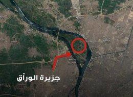 ليست الورّاق فقط.. 81 جزيرة بنيل مصر تستهدف الحكومة السيطرة عليها.. القصة الكاملة في دقيقتين