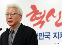 자유한국당 '혁신위'는 역시 예상대로였다