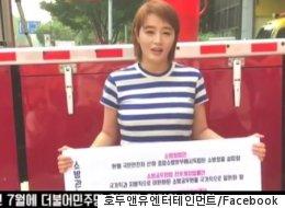 표창원이 김혜수에 감사를 표한 이유(영상)
