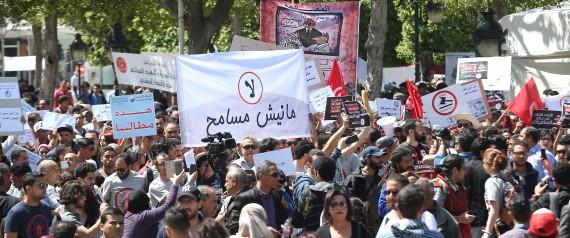 RECONCILIATION PROTESTS TUNISIA