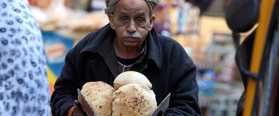 BREAD IN EGYPT