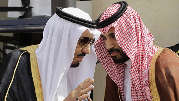 mohammed bin salman the king salman