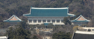KOREA BLUE HOUSE
