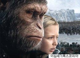 이 영화를 보고 나면 '인간 vs 유인원' 중 한 쪽을 선택하게 된다