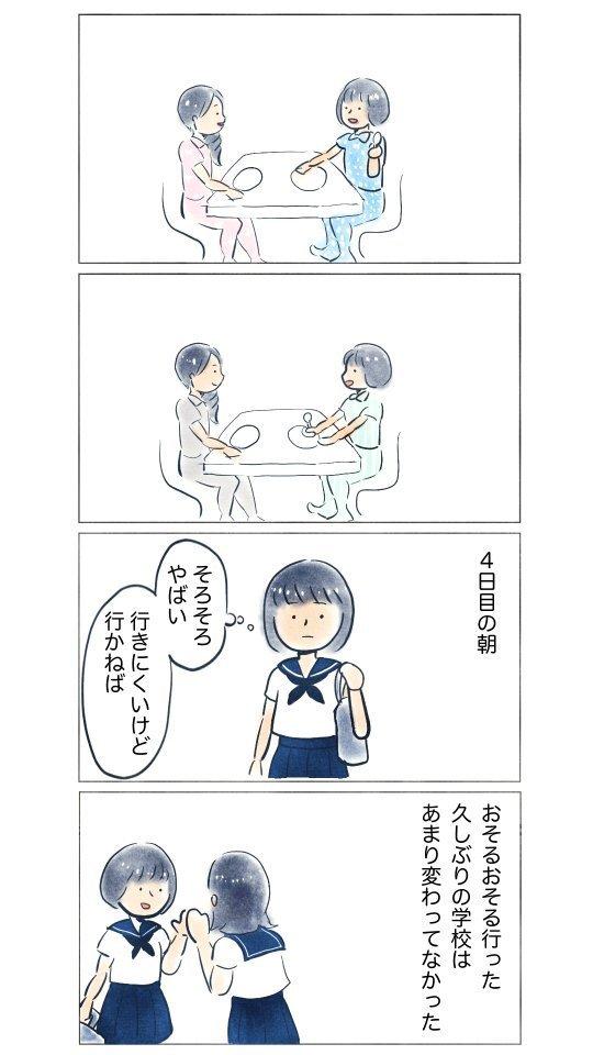 eliza_yuki2017