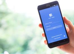 فيسبوك أقوى جهاز استخبارات: يخرب حياتك ويسبب التعاسة.. فأنت مجرد