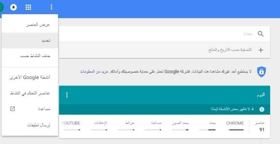 """""""جوجل المتطفل"""" يعرف o-GOOGLE-570.jpg?2"""