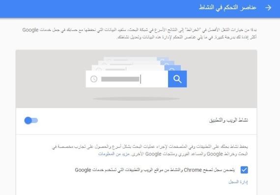 """""""جوجل المتطفل"""" يعرف o-GOOGLESD-570.jpg?2"""