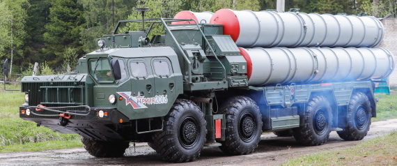 S400 MISSILES