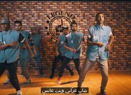 Despacito بالنكهة الخليجية تتخطى الـ1.5 مليون مشاهدة..