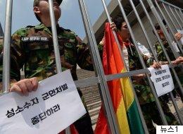 정부가 동성애를 처벌하는 군형법 개정을 검토한다