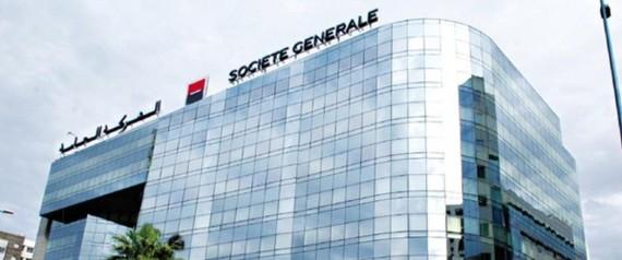 SOCIT GNRALE