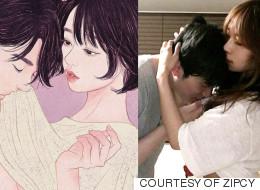 이 그림들이 다른 '사랑 이야기'와는 조금 다른 이유(인터뷰)