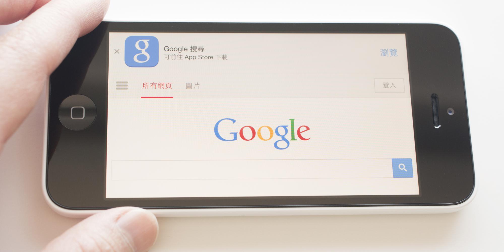جوجل تتخلى عن الشيفرات المرسلة بـSMS وتستبدلها بنظام 2SV الجديد.. هذه مميزاته