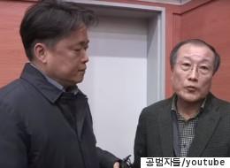 영화 '공범자들'에 MBC 전현직 사장이 뿔난 이유