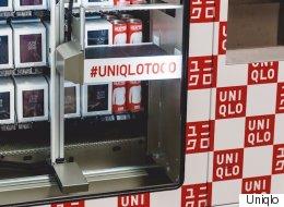 유니클로가 이제 자판기로도 옷을 판다(사진)