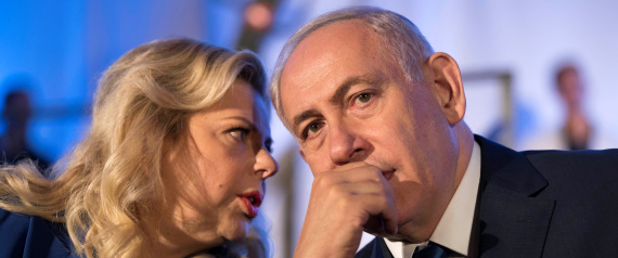 ISRAELI PRIME MINISTER WITH HIS WIFE