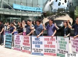 MBC가 제작거부 기자·PD를 대기발령했다