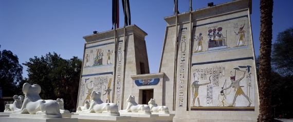 THE PHARAONIC VILLAGE IN CAIRO