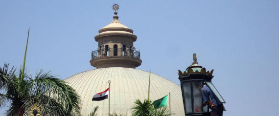 CAIRO UNIVERSITY DOME