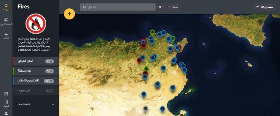 FIRE TUNISIA