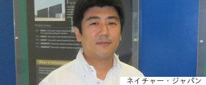 KUNTA YOSHIKAWA