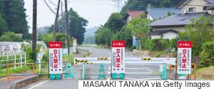 FUKUSHIMA MINAMISOMA
