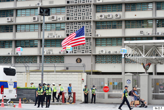 us embassy in seoul