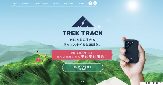 trek track