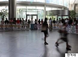 기자들 제작거부에 MBC는 경력채용으로 맞섰다