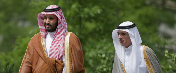 MOHAMMED BIN SALMAN AND FOREIGN MINISTER