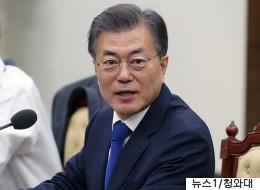 문대통령이 '엄중한 안보 상황'에 대해 밝힌 입장