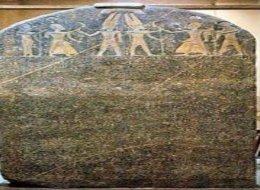 كيف تصرفت القاهرة بعد ظهور اسم إسرائيل على لوحة فرعونية اكتُشفت قبل 120 عاماً؟