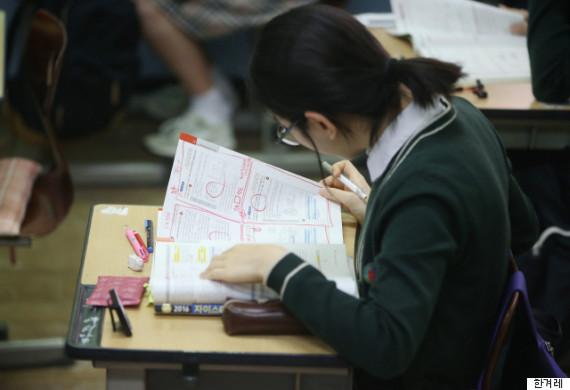 studentps