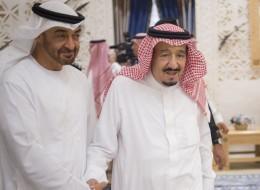 السعودية تحصل على قرض من 8 بنوك عالمية لتمويل أحد المشروعات.. بينها بنك أبوظبي