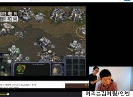 임요환의 방송 댓글창이 무척 '클린'했던 이유