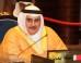 Σαουδική Αραβία: Ελεύθερη είσοδος σε Καταριανούς για το ετήσιο προσκύνημα στη  ...