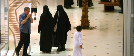 MALL IN SAUDIA