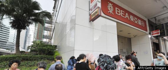 ASIA BANK