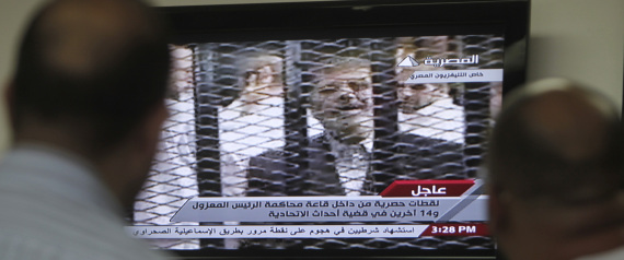 TRIAL EGYPT TV